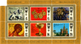 Stamp-ussr1977-wonders-of-ancient-russian-culture.png