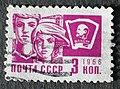 Stamp 11 1966 3416 a.jpg