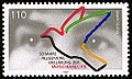 Stamp Germany 1998 MiNr2026 Erklärung Menschenrechte.jpg
