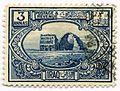 Stamp Iraq 1923 3a.jpg