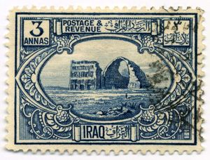 Postage stamps and postal history of Iraq - A 1923 3 annas stamp of Iraq showing the ruins at Ctesiphon