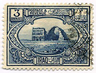 Ctesiphon - Image: Stamp Iraq 1923 3a