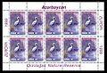 Stamp of Azerbaijan 535.jpg