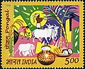 Stamp of India - 2006 - Colnect 158950 - Pongal.jpeg