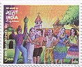 Stamp of India - 2008 - Colnect 158003 - INDIA of my dreams.jpeg