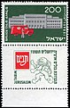 Stamp of Israel - TABIM 1954 - 200mil.jpg