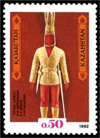 Stamp of Kazakhstan 001.jpg