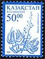 Stamp of Kazakhstan 305.jpg