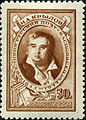 Stamp of USSR 0943.jpg