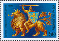 Stamp of Ukraine s251.jpg