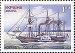 Stamp of Ukraine s497.jpg
