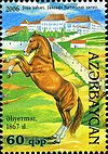 Stamps of Azerbaijan, 2006-757.jpg
