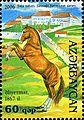 Stamps of Azerbaijan, 2006-757.jpg