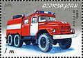 Stamps of Azerbaijan, 2006-767.jpg