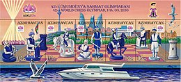 Stamps of Azerbaijan, 2016-1271-1275.jpg