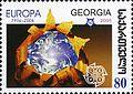 Stamps of Georgia, 2006-06.jpg