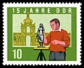 Stamps of Germany (DDR) 1964, MiNr 1071 A.jpg