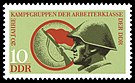 Stamps of Germany (DDR) 1973, MiNr 1874.jpg