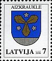 Stamps of Latvia, 2006-05.jpg