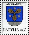 Stamps of Latvia, 2006-05.jpg