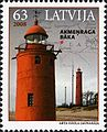Stamps of Latvia, 2008-15.jpg