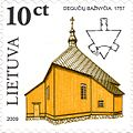 Stamps of Lithuania, 2009-07.jpg