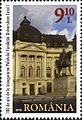 Stamps of Romania, 2014-130.jpg