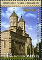 Stamps of Romania, 2014-65.jpg