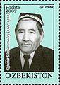 Stamps of Uzbekistan, 2007-20.jpg