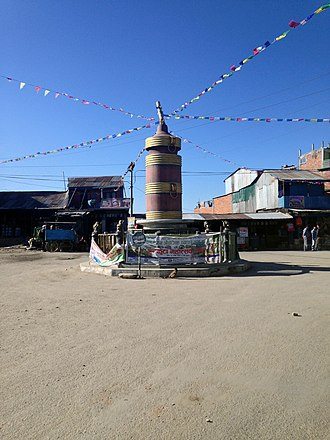 Hile - Statue of Tongba at middle of Hile Bazar