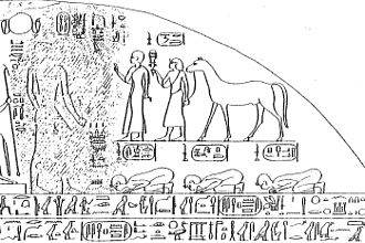Piye - Detail of a drawing of the Victory stele: Piye (left, partially erased) is tributed by four Nile Delta rulers.