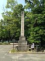 Stele for Kumano Noriyuki in Iminomiya Shrine.jpg