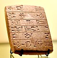Stone foundation tablet of Gudea, ruler of Lagash, dedicated to the Temple of Baba. From Iraq. 22nd century BCE. Vorderasiatisches Museum, Berlin.jpg