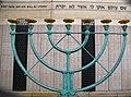 Stora synagogan i Stockholm 14.JPG