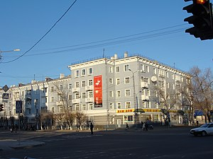 Komsomolsk-on-Amur - A street in Komsomolsk-on-Amur