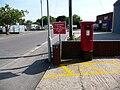 Sturminster Newton, postbox No. DT10 2000, Butts Pond Industrial Estate - geograph.org.uk - 1436058.jpg