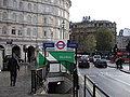 Subway entrance at Trafalgar Square - geograph.org.uk - 1593062.jpg