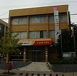 Suncheon Haengdong Post office.JPG