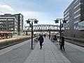 Sundbybergs station, perrong.jpg
