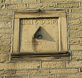 Sundial on wall of 407 Highfield Road - geograph.org.uk - 612539.jpg