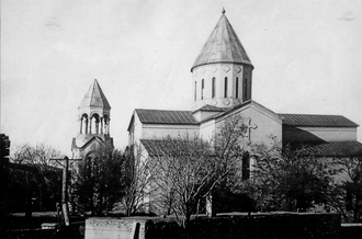 Saint Gregory Church opened in 1900 (later destroyed in 1939) Surb grigor lusavorich.png
