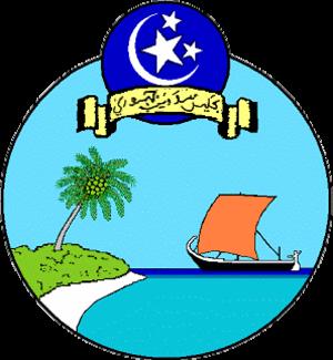 United Suvadive Republic - Image: Suvadive COA