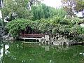 Suzhou 2006 09-28.jpg