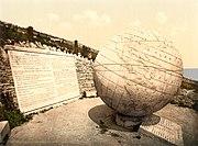 Swanage Globus
