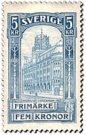 Swedish stamp 1903 5 kronor POST.054103.jpg