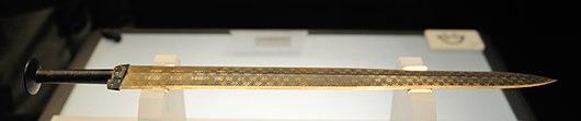 Sword of Goujian, Hubei Provincial Museum, 2015-04-06 01-edit.jpg