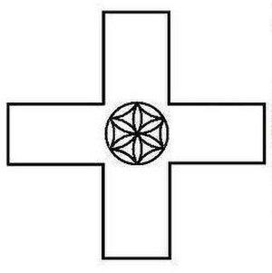 Zalmoxianism - Image: Symbol of Zamolxiana NRM