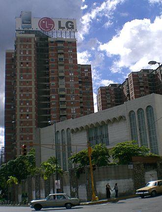 Tiféret Israel Synagogue - Tiféret Israel Synagogue, Caracas, Venezuela.