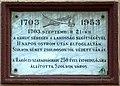 Szolnok Castle siege of 1703 plaque Szolnok Gutenberg1.jpg