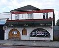 T-Bone Steak House (disused), Longbridge Road, Barking.jpg